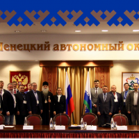 Conference Arctic Futures–Scenarios for Russia organized in partnership with the ARCTICenter (University of Northern Iowa). Arctic city of Naryan-Mar, Nenets Autonomous District, November 2018